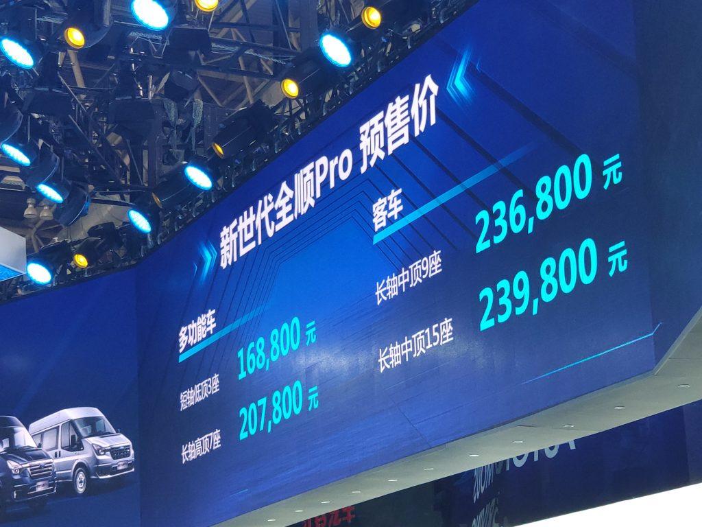 """020年北京车展,多款新车全球首发,各种熟悉媒体达人直播"""""""