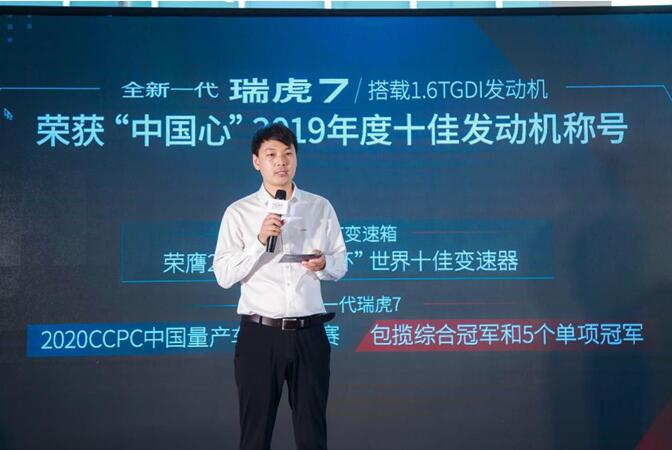 限时订购8.99万元起 全新一代瑞虎7神行版正式上市